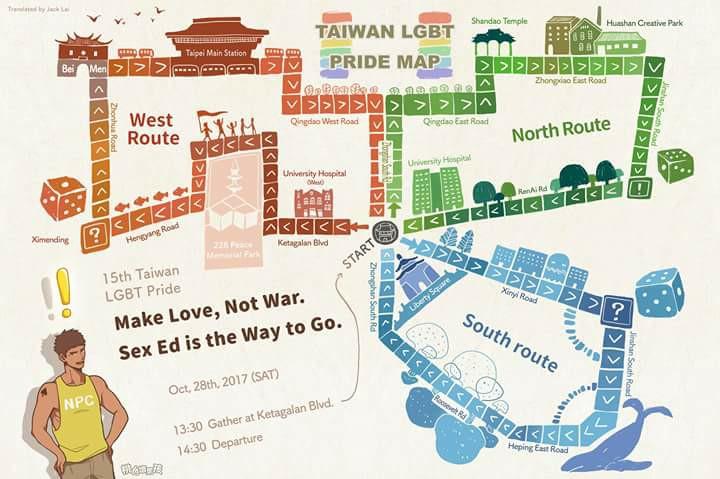 taiwan pride map