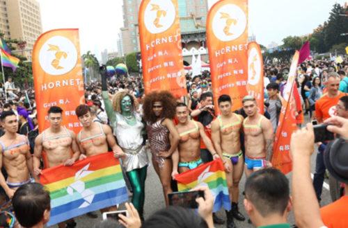 Taiwan Pride 2017 01