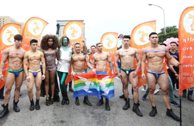 Taiwan Pride 2017 02