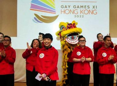 2022 Gay Games