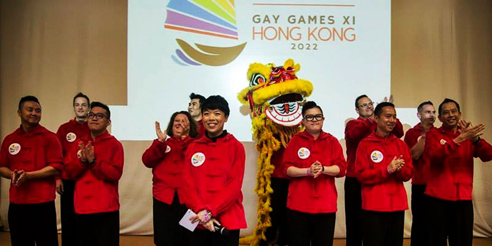 It's Official: The 2022 Gay Games Will Be Held in Hong Kong, a Major First for Asia