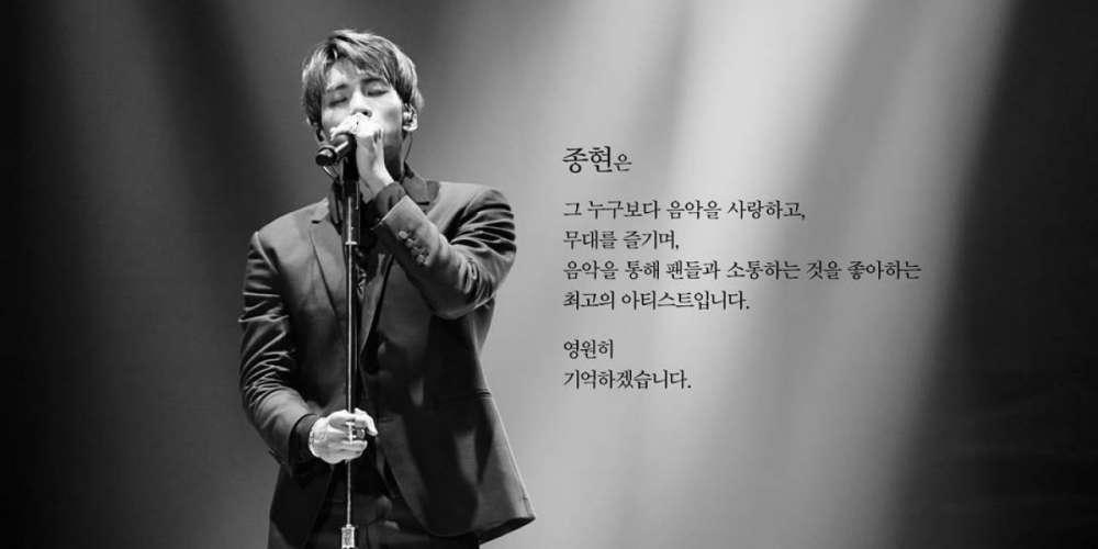 南韓人氣男團SHINee主唱鐘鉉燒炭身亡 生前曾表達支持同婚