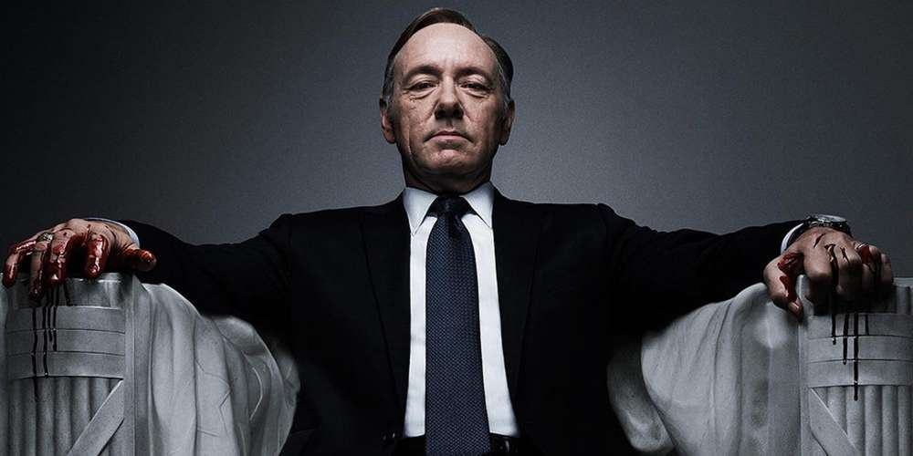 kevin spacey teaser