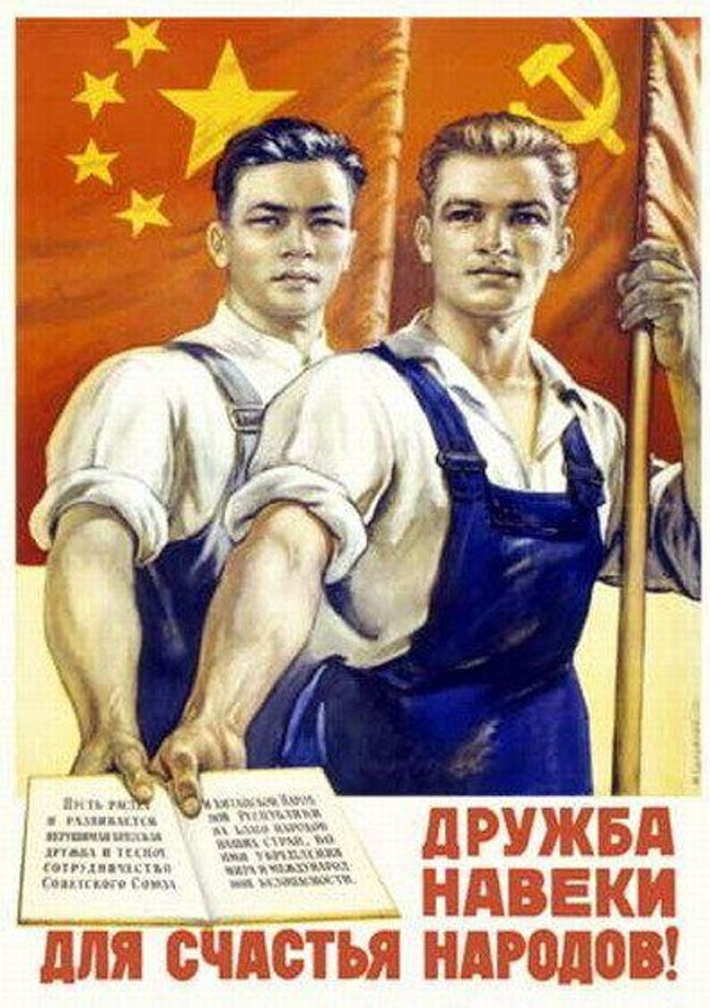 Homosexuality in communist china