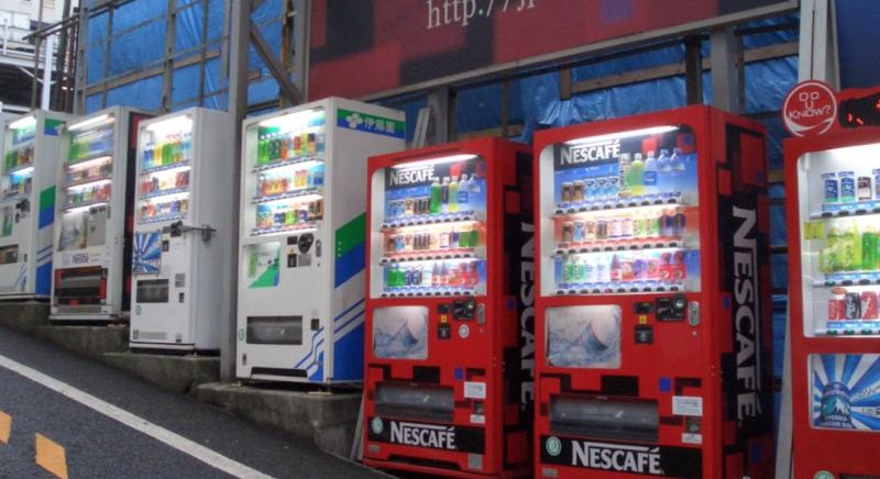 gay tokyo hornet guide vending machine