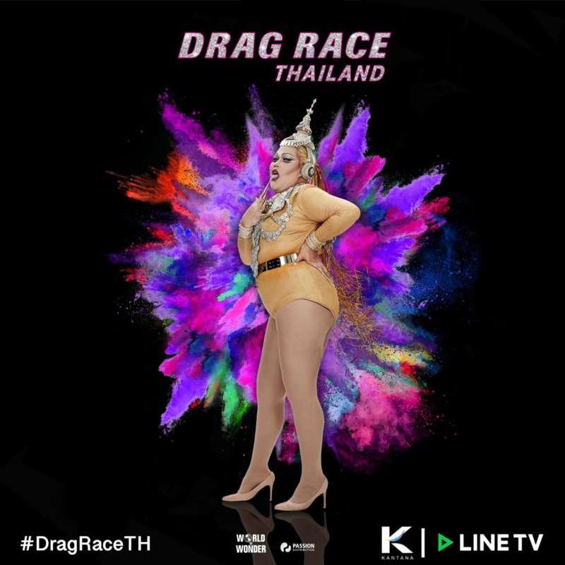 rupaul's drag race thailand cast 3