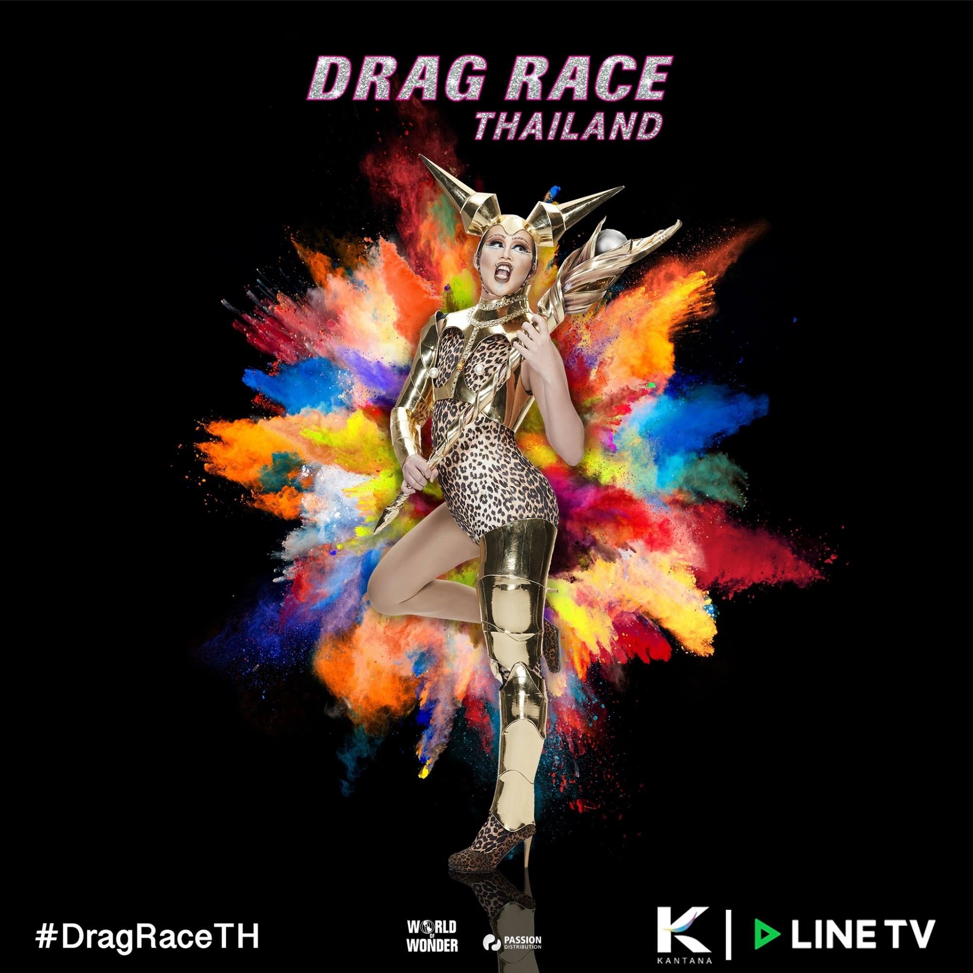 rupaul's drag race thailand cast 4