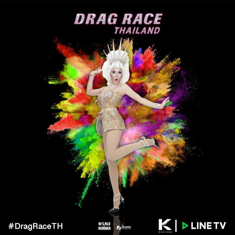 RuPaul's Drag Race Thailand ผู้เข้าแข่งขัน t 5