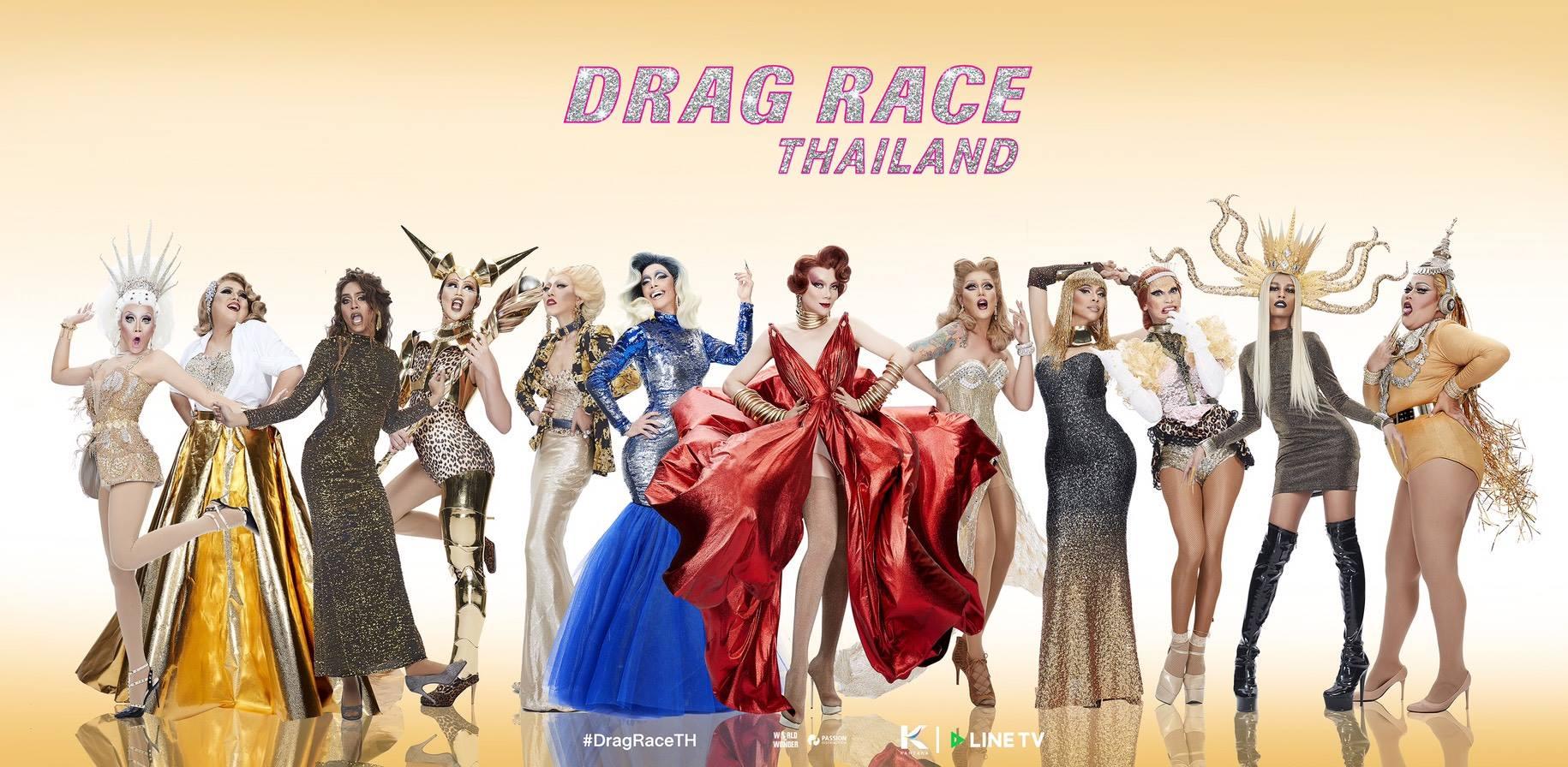 rupaul's drag race thailand cast teaser