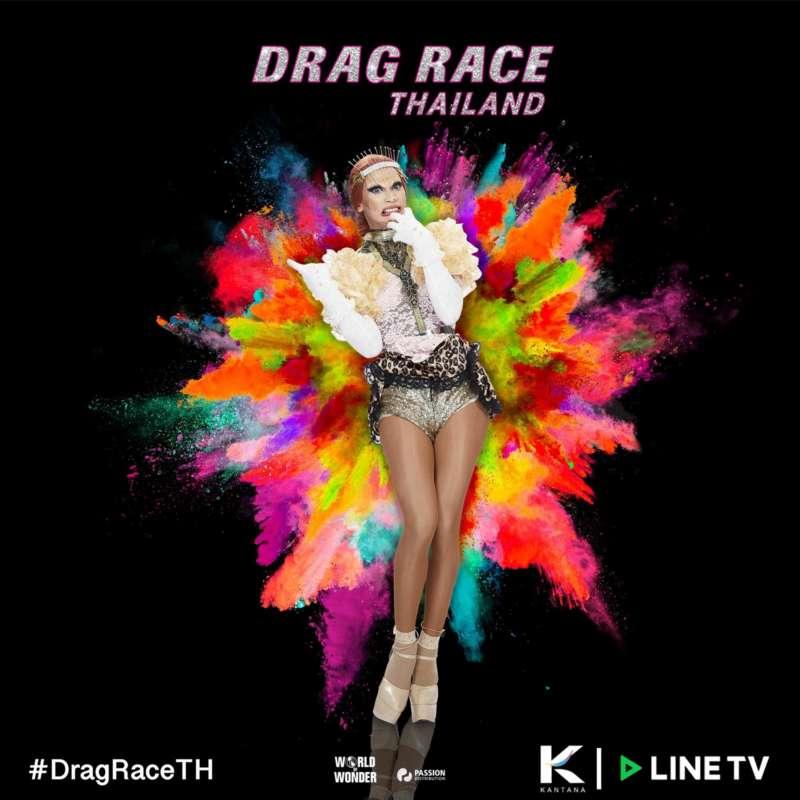 rupaul's drag race thailand cast 6