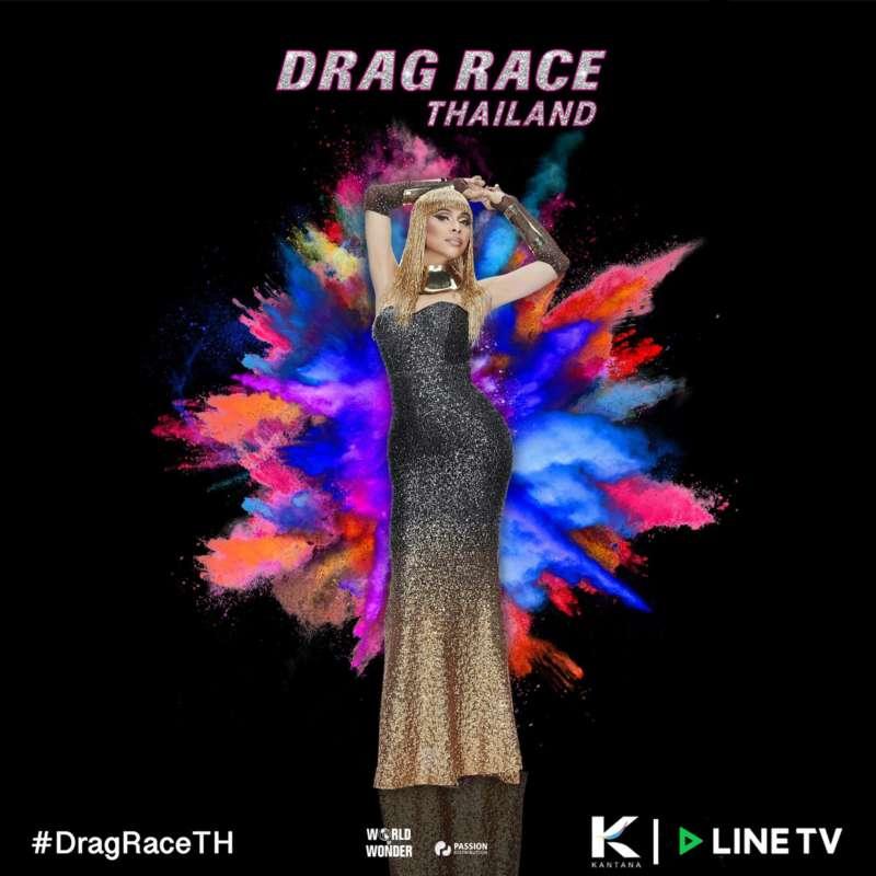 rupaul's drag race thailand cast 7