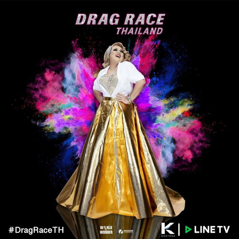 RuPaul's Drag Race Thailand ผู้เข้าแข่งขัน 9