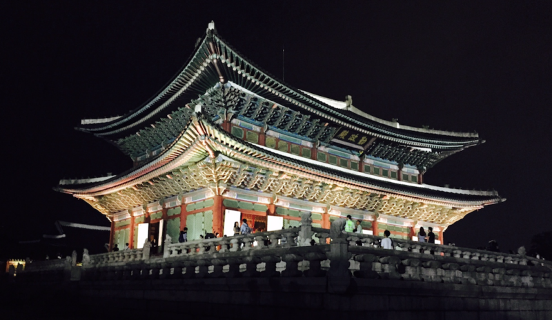 gay seoul guide gyeonbokgung palace