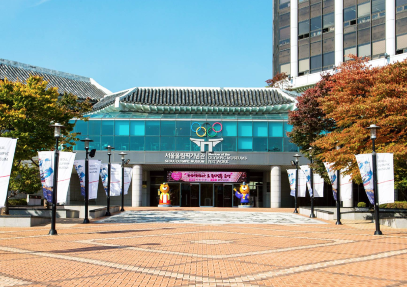 gay seoul guide olympics museum เกย์โซล