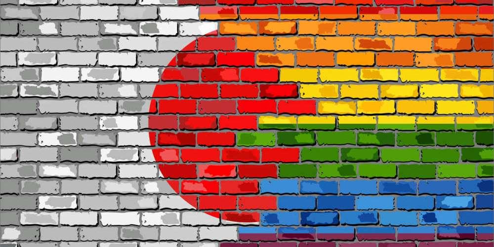 國際特赦組織呼籲日本通過反歧視法,消除對LGBT的不平等待遇