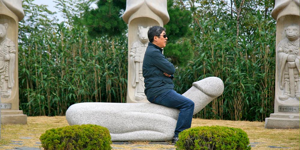 南韓有個大老二公園,裡頭全是大GG
