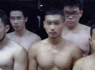 กฎหมายอินโดนีเซียเกี่ยวกับเพศสัมพันธ์ระหว่างเกย์