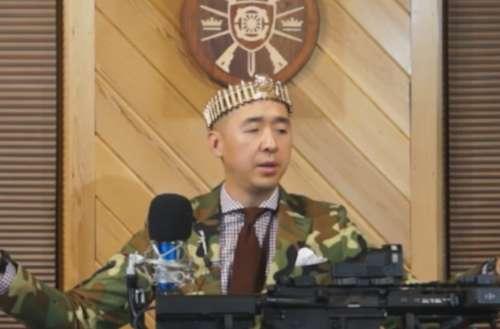 Hyung Jin Moon