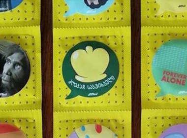 georgia condoms teaser