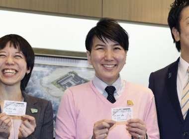 Fukuoka, Anri Ishizaki, Miho Yamashita