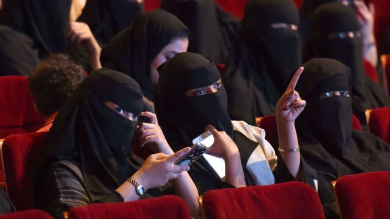 black panther saudi arabia women