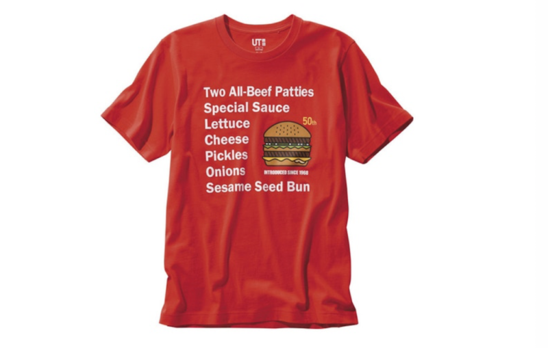 current obsessions big mac tees