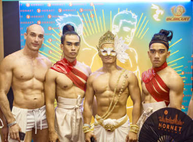gcircuit songkran 2018 image