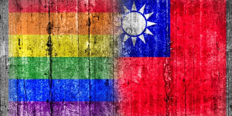 tsai ing-wen gay taiwan flags