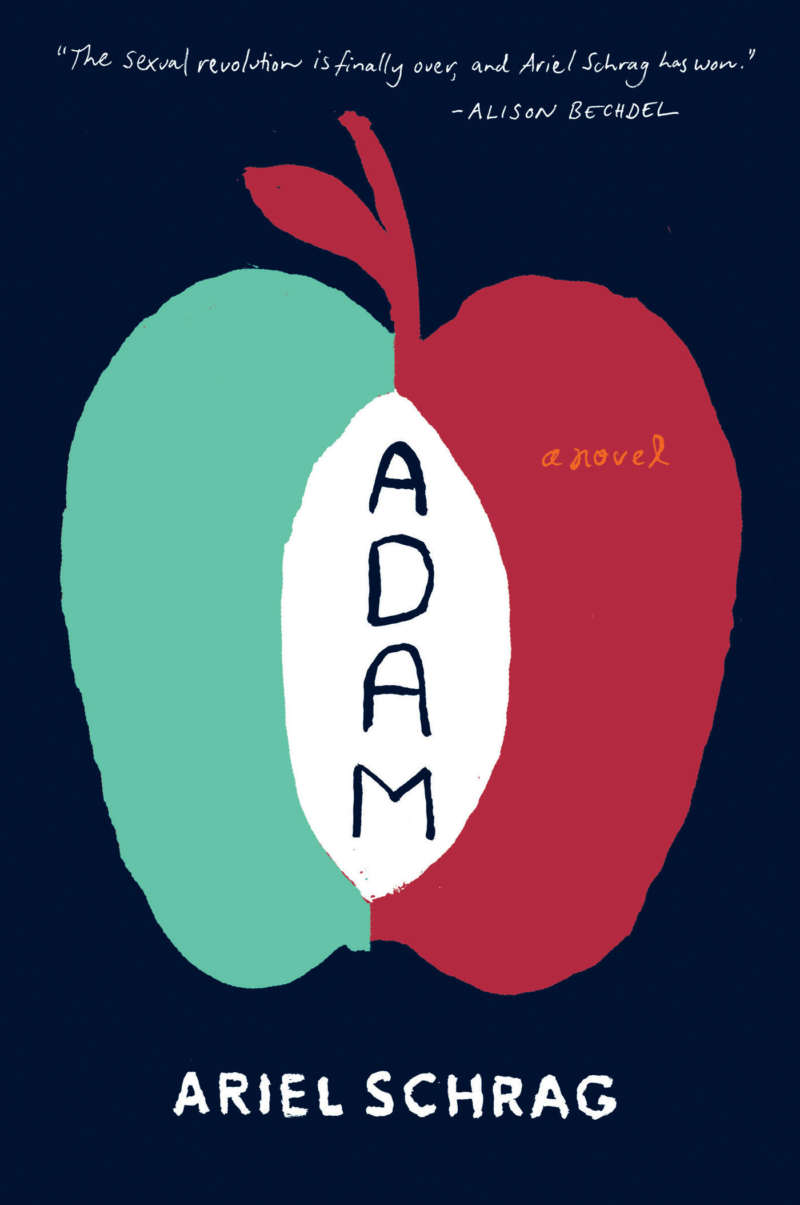 adam cover adam movie