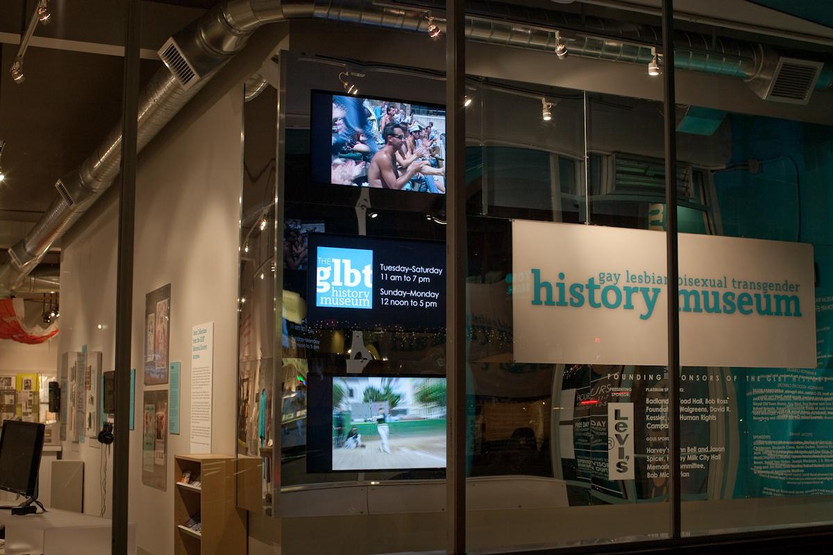 lgbt museums 2