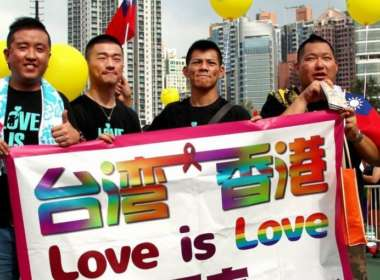 Hong Kong gay marriage 01