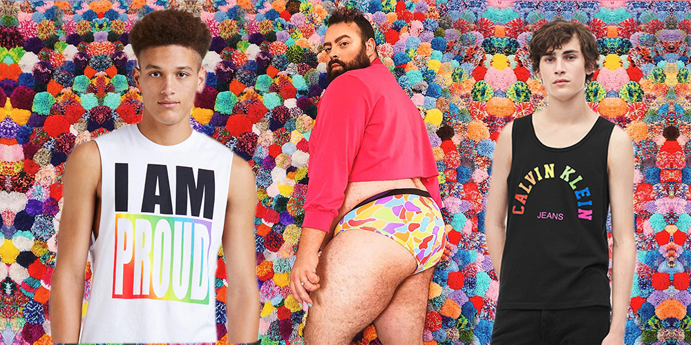Make Your Booty Proud Wearing These Fun Pride Underwear Lewks