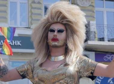 kyiv pride feat