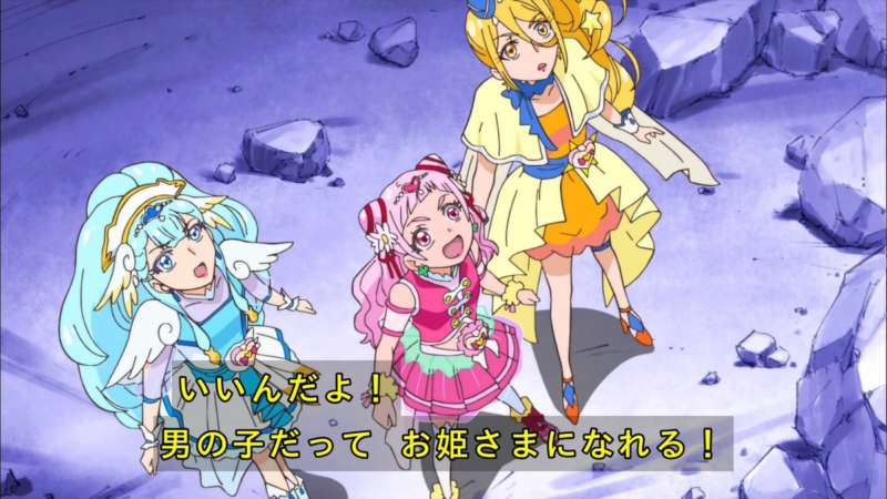 pretty cure precure boys can