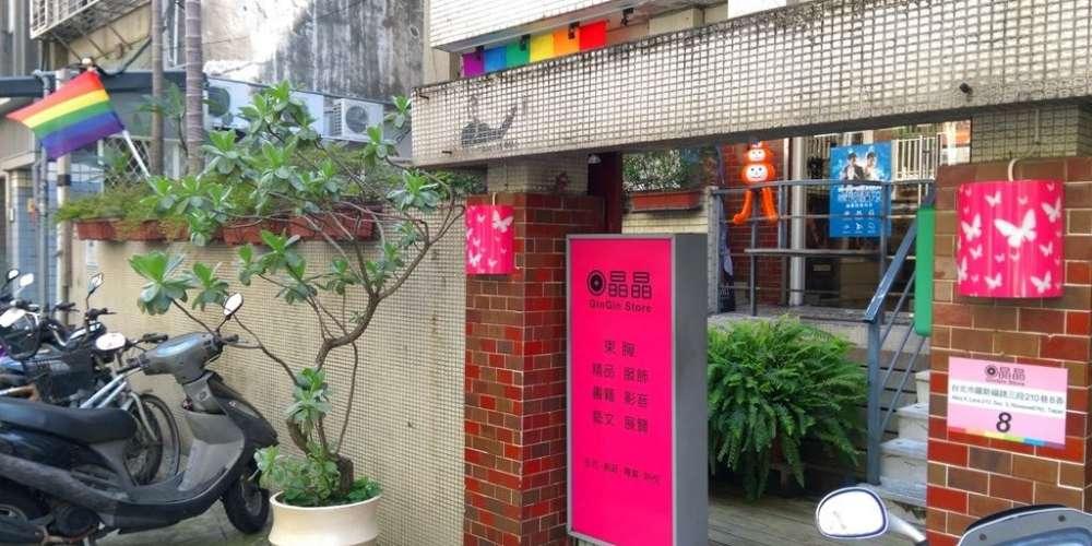 台北的同志書店晶晶書庫曾推薦過的十本同志好書,有些已經絕版了呢~~