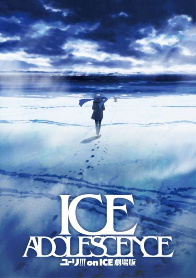 ice adolescence poster yuri on ice movie