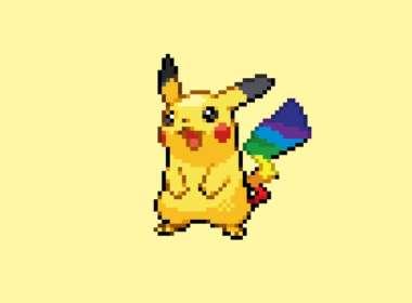 โปเกม่อน Pride