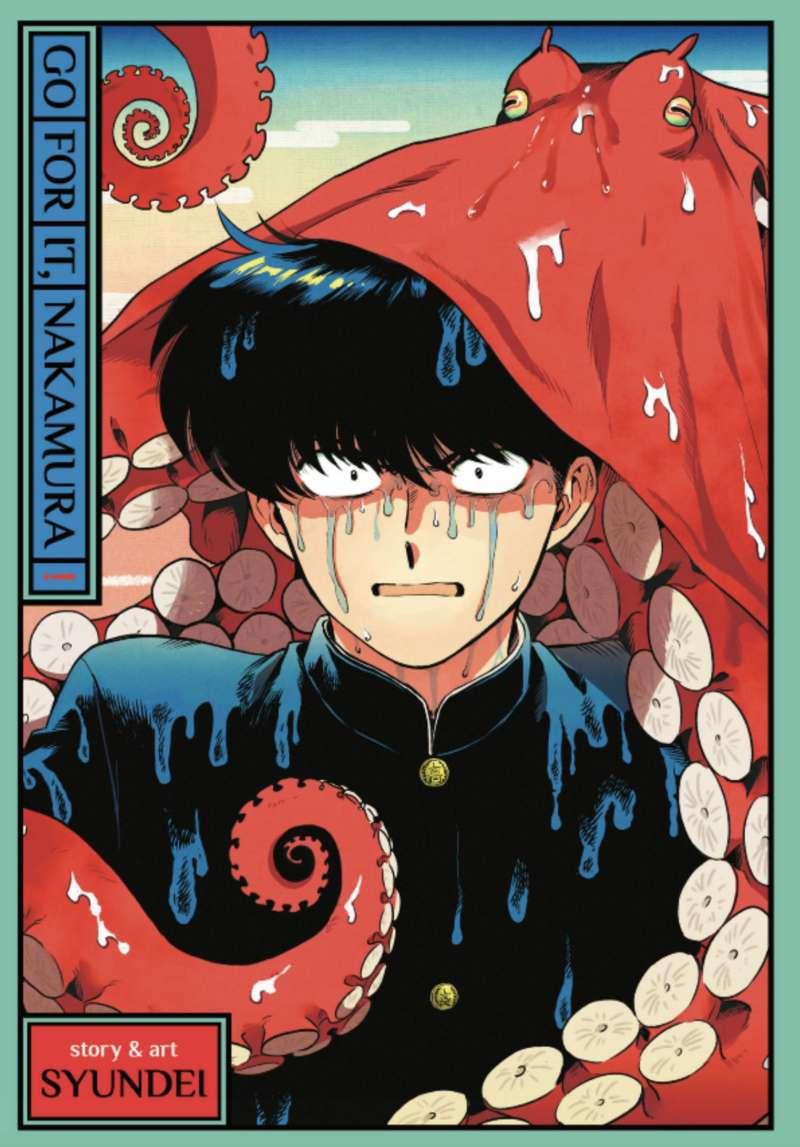 go for it nakamura octopus cover