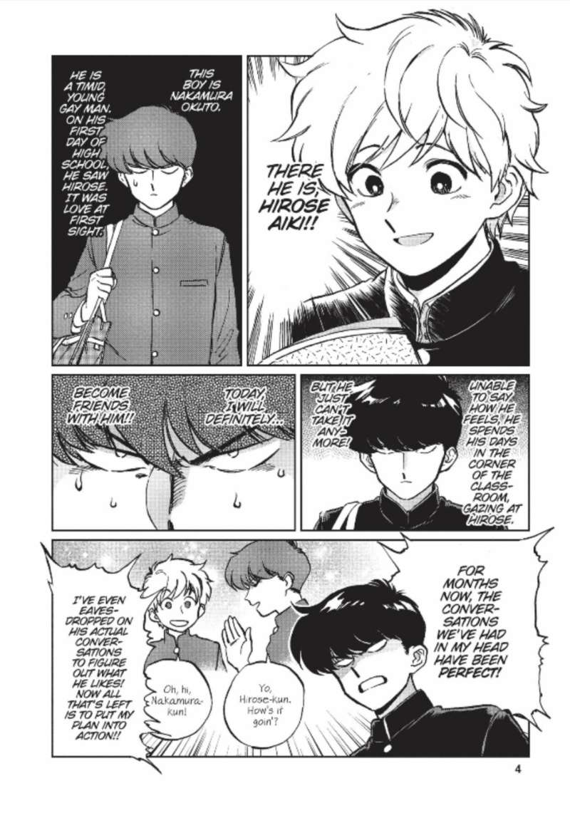go for it, nakamura! comic page