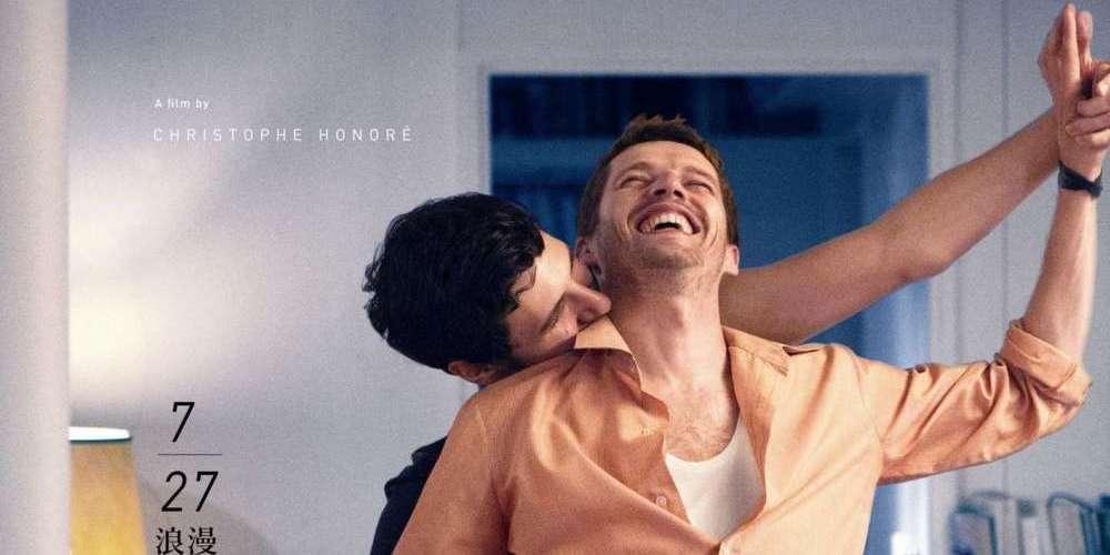 《喜歡你、愛上你、逃離你》 20歲大學生愛上40歲大叔的浪漫愛情