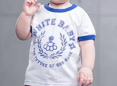 neo-nazi clothing