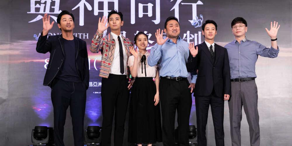 《與神同行2》來台灣  河正宇:台灣比南韓涼快