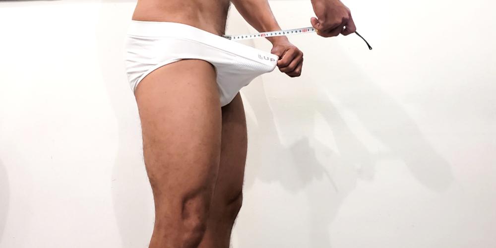 Pau pequeno? Médico cria injeções que fazem pênis crescer 5 centímetros