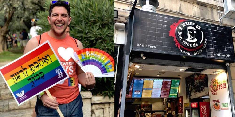 This Jerusalem Pizzeria Is Being Sued for Refusing to Serve a Gay Man