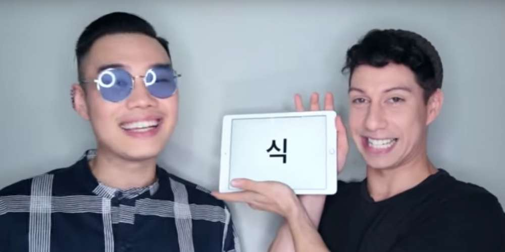 Muscle Mamas and Dragon Meat: You'll LOL at This Video of Gay Korean Slang