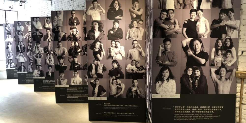 你閃亮的姿態,將成為下一個人的勇氣! OUT IN TAIWAN實體攝影展只剩最後兩天!