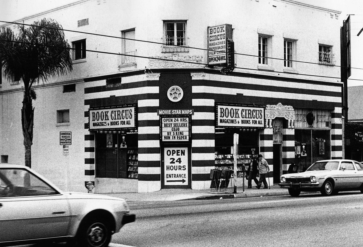 west hollywood bookstore circus of books old pic