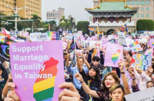 Infomation on asian country taiwan