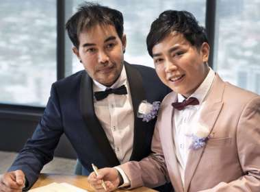 thai civil unions teaser