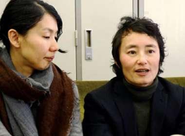 japan's supreme court forced sterilization teaser